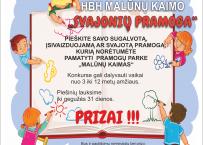 Vaikų piešinių konkursas